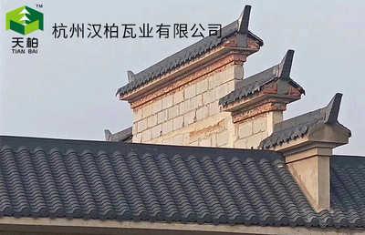 木结构青瓦安装图解
