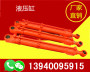北京液压平衡油缸咨询_北京液压平衡油缸哪家专业
