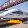 咨詢西昌復興號高鐵模型制作可看制作進程
