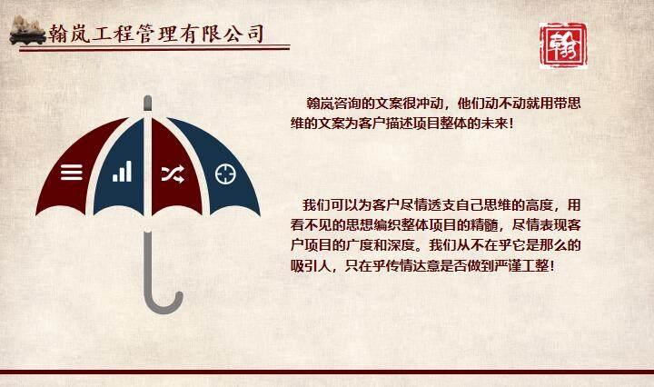贛州項目實施方案定制翰嵐咨詢規劃全