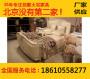 西安简法式实木家具有折扣吗