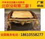 柳州 广东法式实木家具价格意大利餐椅