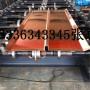 首頁-郴州EVA防水板&廠家