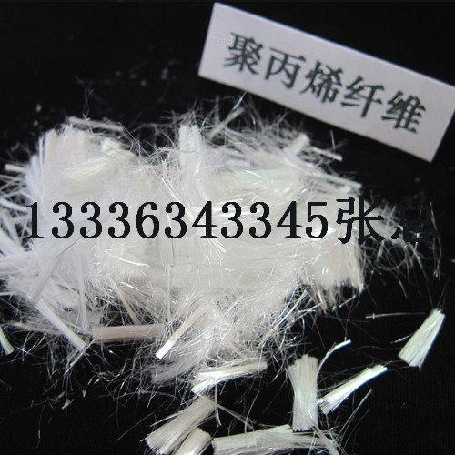 欢迎##石景山区钢纤维##有限公司