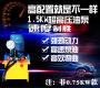 快讯:北京物超所值pe钢筋弯曲机产品新闻