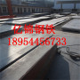 广汉高强度Q550热轧厚板 用途