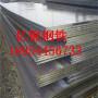 兰州Q550低合金板 中厚钢板  报价
