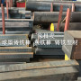 西安qt400球墨铸铁棒料_密度均匀