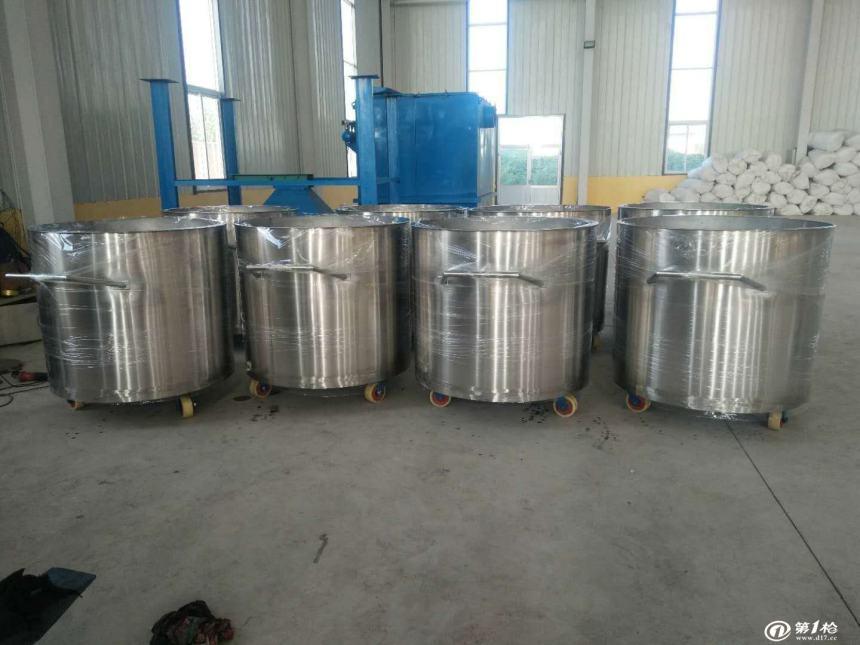 2021歡迎訪問##承德加工不銹鋼化工液體攪##實業集團