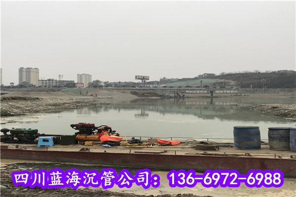 歡迎訪問##漳州市過河水下管道安裝##實業集團