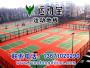 北京优尚运动地板生产   无毒无异味的学校跑道