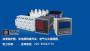 邦华电气供应 ZLSD-R120T/4P 电气防雷器