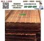 商洛户外重竹木地板价格