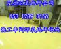 咸宁包装厂密封固化地面每平方价格<有限公司,集团>-欢迎您