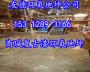 滑县机修厂水磨石镜面地坪<有限公司,集团>-欢迎您