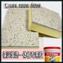 北京提供环保硅酸钙板EPS复合胶水_高强度保温一体板胶直销