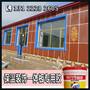 北京20年老品牌保温复合板胶_优质环保外墙仿石材板聚氨酯胶