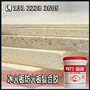 环保耐潮湿冰火板胶水_防火板复合胶_耐候硅酸钙板复合胶水
