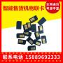 江西安源无线模块专用物联网卡【158-8969-2333】【权威发布】