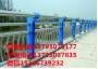宣恩县不锈钢复合管护栏厂家直供