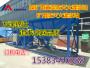 四川泸州防灭火黄泥制浆站系统防灭火黄泥灌浆泵站