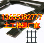 > 欢迎光临&宿州钢塑土工格栅有限公司(集团、宿州)欢迎您