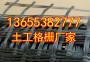 @(欢迎光临)>(乌鲁木齐土工格栅股份有限公司集团、欢迎您