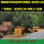 四川广安边坡种草治理喷浆机制造厂家