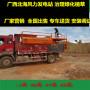 廣東深圳山坡種草綠化噴草機出租價