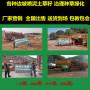 湖北咸寧邊坡種草治理噴泥機營銷廠家
