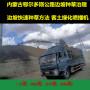 廣東惠州煤礦種草修復噴泥機當地營銷