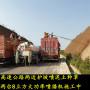 天津喷播机出租 边坡种草喷播机