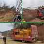 黃山綠化噴播機出租
