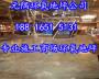 紫阳铝材厂环氧彩砂地坪施工<有限公司,集团>-欢迎您