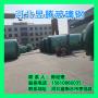 欢迎##秦皇岛玻璃钢化粪池生产厂家##实体工厂