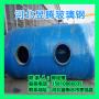 永州4立方玻璃钢化粪池厂家——欢迎咨询