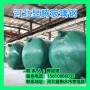 新乡12吨玻璃钢化粪池厂家——欢迎咨询