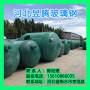 常德环保型玻璃钢化粪池厂家——24小时在线