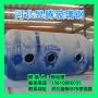 郴州玻璃钢厕所化粪池厂家——24小时在线
