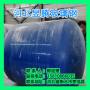 欢迎##南充玻璃钢化粪池型号规格##实体工厂
