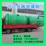 欢迎咨询——江苏30m3玻璃钢化粪池