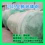 欢迎##枣庄玻璃钢化粪池单价##有限公司