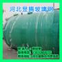 欢迎##日照100立方玻璃钢化粪池标准图集##实体工厂