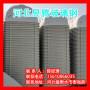 欢迎##巴中20立方玻璃钢化粪池规格##实体工厂