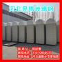 欢迎##滨州100立方混凝土化粪池价格表##实体工厂