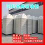 歡迎##新鄉玻璃鋼化糞池廠家直銷##昱騰實體