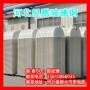 随州三格式玻璃钢化粪池厂家——欢迎咨询