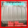 欢迎##河南玻璃钢化粪池多少钱一个##有限公司