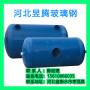 欢迎##临沂100立方玻璃钢化粪池厚度##实体工厂