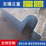 秦皇島Q420E鋼板@供應廠家